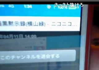 20150628-11hashimoto