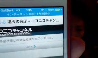 20150628-12hashimoto