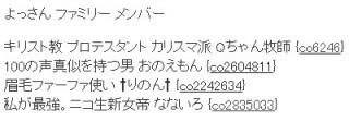 20150628-15hashimoto