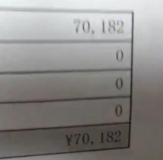20150629-49midori
