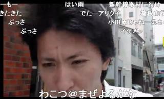 20150630-02hashimoto