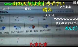 20150702-51midori