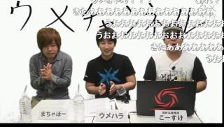 20150703-02umehara