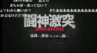 20150703-03umehara