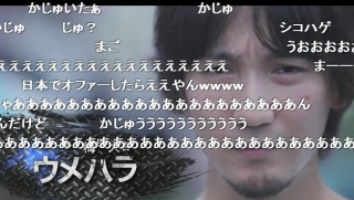 20150703-04umehara