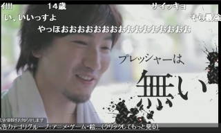 20150703-05umehara