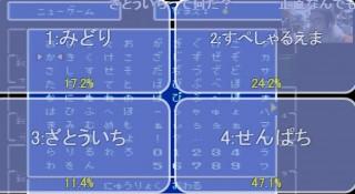 20150703-09yossan