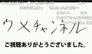 20150703-16umehara
