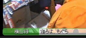 20150704-03yossan