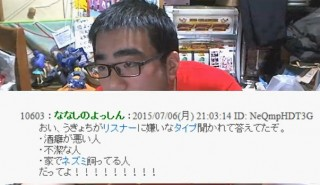 20150707-09yossan