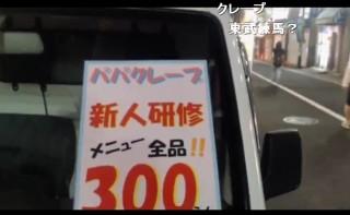 20150707-42hashimoto