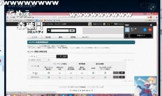 20150715-08yossan