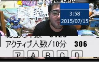 20150715-12yossan