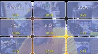 20150716-37yossan