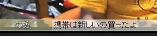20150716-55yossan