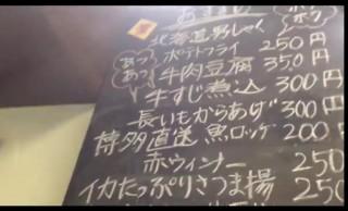 20150717-07hashimoto