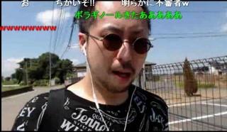 20150720-01wado