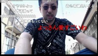 20150720-07wado