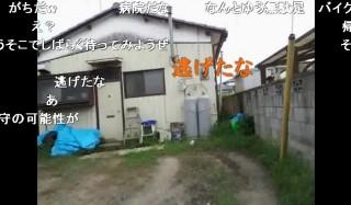 20150720-11wado
