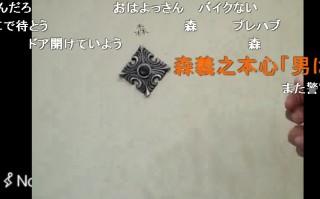20150720-12wado