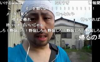 20150720-13wado