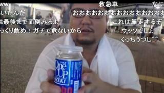 20150720-25hashimoto