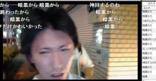 20150720-28hashimoto