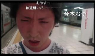 20150720-43hashimoto