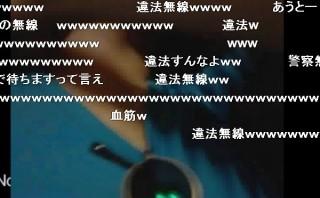 20150720-48wado