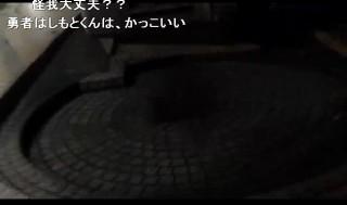 20150727-22hashimoto