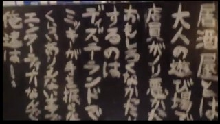 20150727-23hashimoto