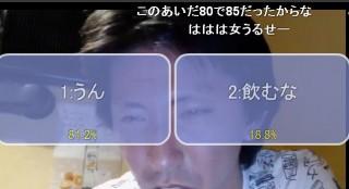 20150727-30hashimoto