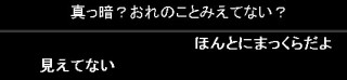 20150727-48hashimoto