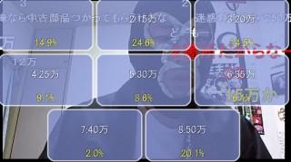 20150729-18midori