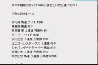 20150801-26yossan
