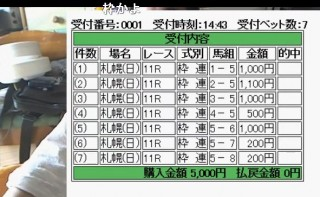 20150801-28yossan