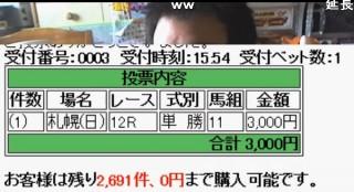20150801-35yossan