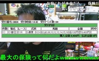 20150809-06yossan
