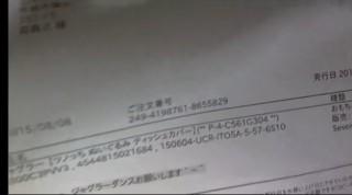20150810-08yossan