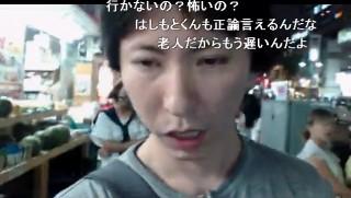 20150814-132hashimoto