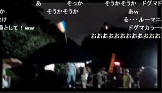 20150814-140hashimoto