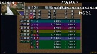 20150815-44yossan