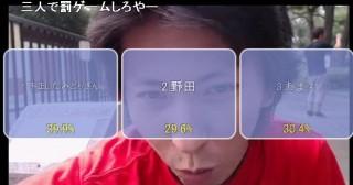 20150816-105hashimoto