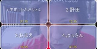 20150816-106hashimoto