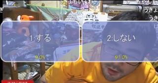 20150823-03yossan