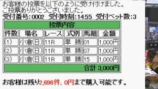 20150823-29yossan