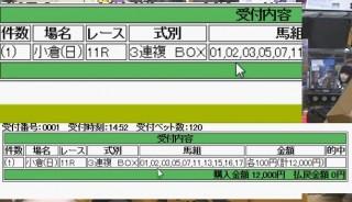 20150823-30yossan