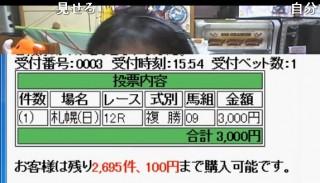 20150823-34yossan