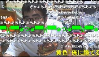 20150824-01yossan