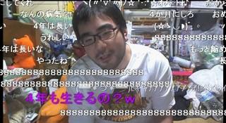 20150824-03yossan